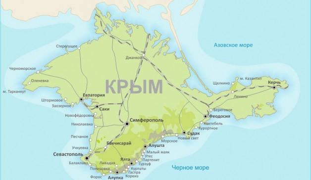 В период с 21 по 24 сентября 2020 года в Республике Крым состоялалась стажировка на тему «Развитие энергосистемы Крымского полуострова»